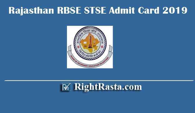Rajasthan RBSE STSE Admit Card