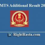 SSC MTS Additional Result 2019