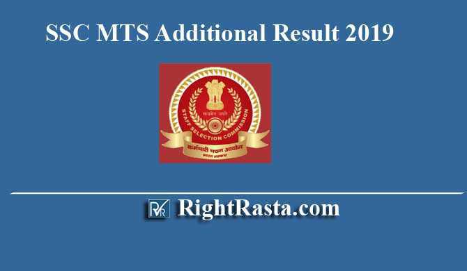 SSC MTS Additional Result