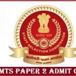SSC MTS Paper 2 Admit Card 2019 - SSC MTS 2019 Tier 2 Admit Card Region Wise