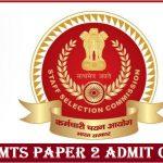 SSC MTS Paper 2 Admit Card 2019 - SSC MTS 2019 Tier 2 Admit Card Region Wise