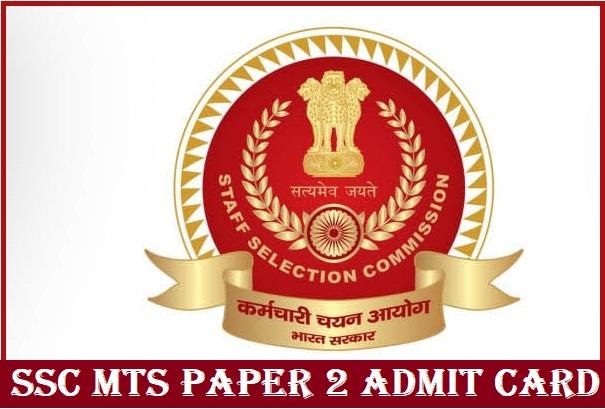SSC MTS Paper 2 Admit Card