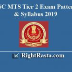 SSC MTS Tier 2 Exam Pattern & Syllabus 2019