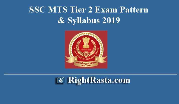 SSC MTS Tier 2 Exam Pattern & Syllabus