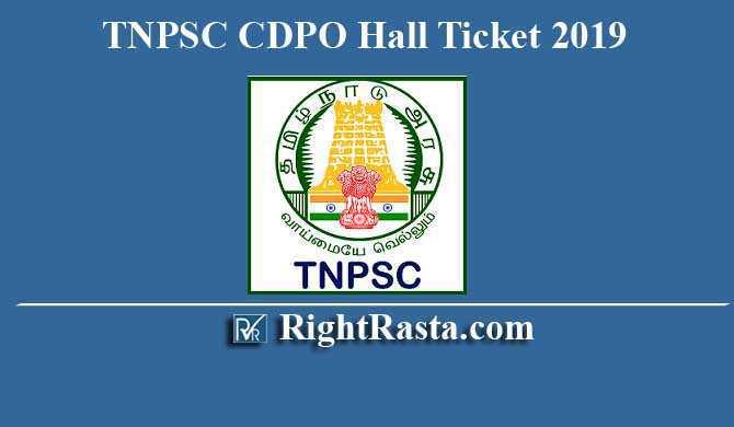 TNPSC CDPO Hall Ticket