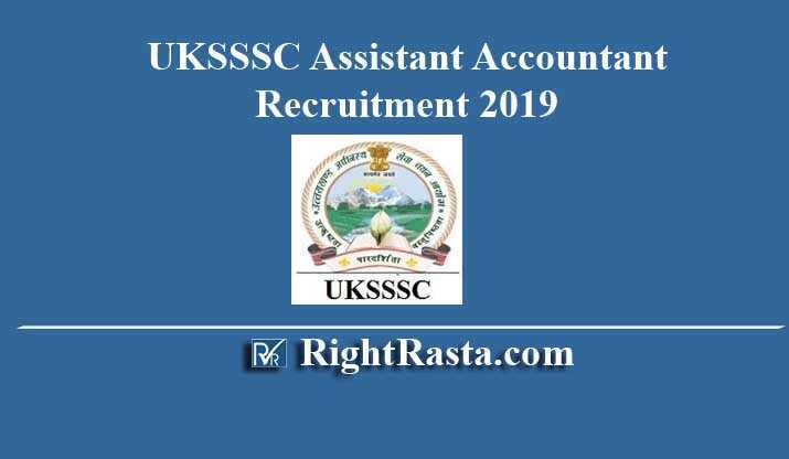 UKSSSC Assistant Accountant Recruitment
