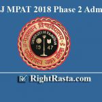 UNIRAJ MPAT 2018 Phase 2 Admit Card