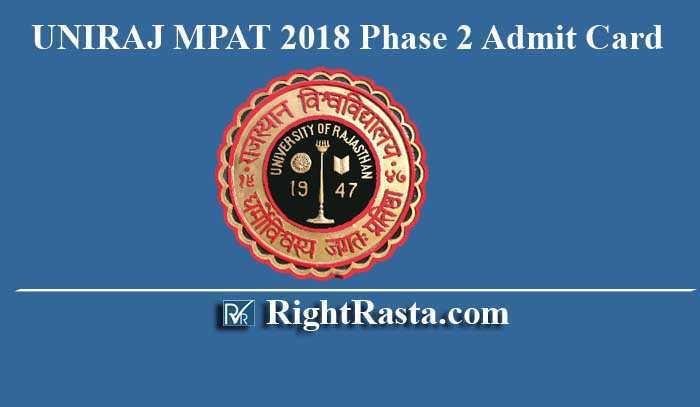 UNIRAJ MPAT 2018 Phase 2 Admit Card