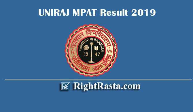 UNIRAJ MPAT Result 2019