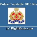 UP Police Constable 2013 Result (As Per Court Order)