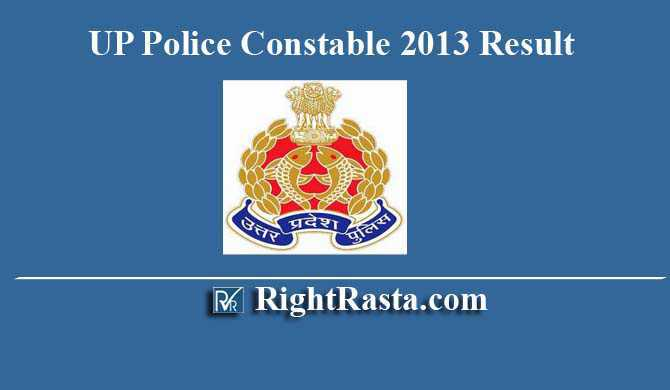 UP Police Constable 2013 Result