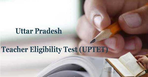 UP Teacher Eligibility Test 2019