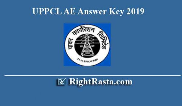 UPPCL AE Answer Key