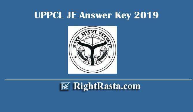 UPPCL JE Junior Engineer Answer Key 2019