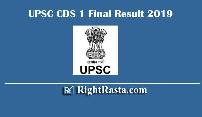 UPSC CDS 1 Final Result 2019
