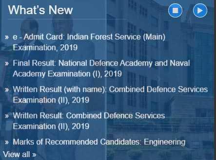 UPSC IFS Main Exam Hall Ticket