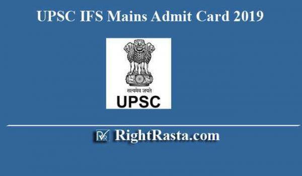 UPSC IFS Mains Admit Card