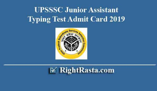 UPSSSC Junior Assistant Typing Test Admit Card