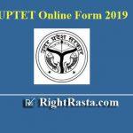 UPTET Online Form 2019