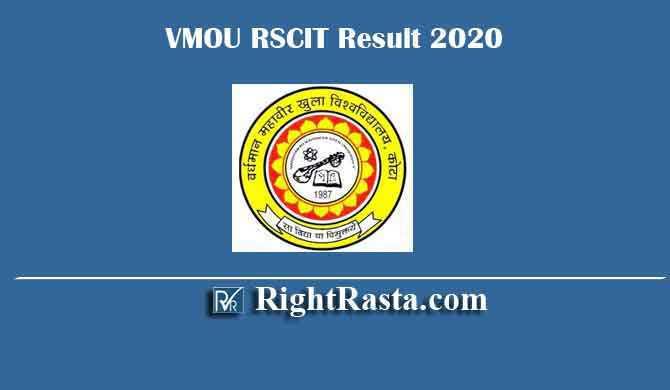 VMOU RSCIT Result 2020