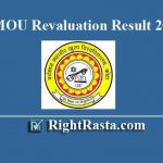 VMOU Revaluation Result 2019
