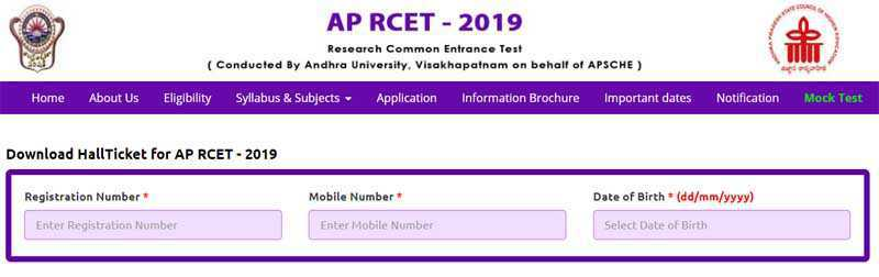 how to download APRCET 2019 Admit Card