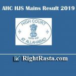HJS Mains Result 2019 | Download UP AHC Higher Judicial Service Part III Main Exam Results