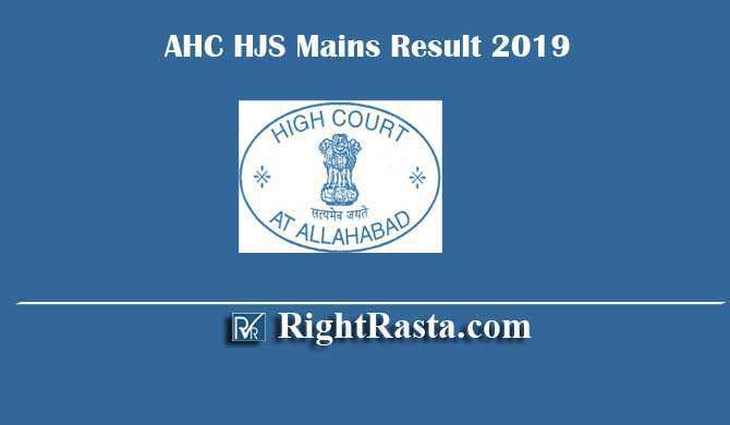 AHC HJS Mains Result 2019