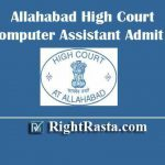 AHC RO Computer Assistant Admit Card 2019-2020- Download Allahabad High Court Review Officer & CA Admit Cards
