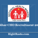 Bihar CHO Recruitment 2020 - Apply Online Form for SHSB Community Health Officer Job