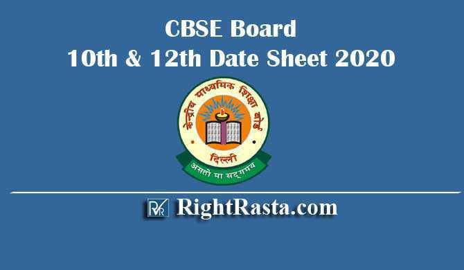 CBSE Board 10th & 12th Date Sheet 2020