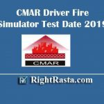 CMAR Driver Fire Simulator Test Date 2019 | Check Rajasthan Nagar Palika DLB Driver Exam Date
