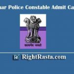 CSBC Bihar Police Constable Admit Card 2020 | Download BP Sipahi Exam Hall Ticket