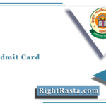 CTET Admit Card 2021 (Out) | Download Central Teacher Eligibility Test Hall Ticket