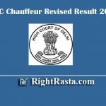 DHC Chauffeur Revised Result 2019 | Download Delhi High Court Driver Revised Results