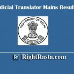 DHC Judicial Translator Mains Result 2019