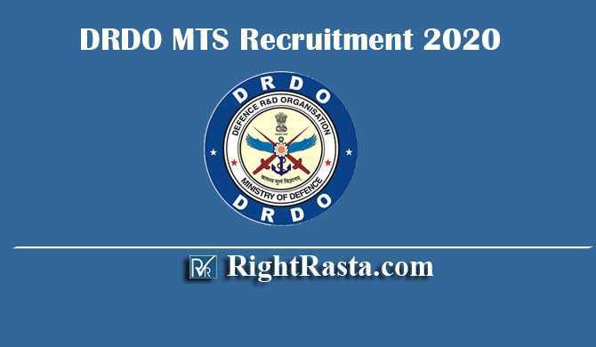 DRDO MTS Recruitment 2020