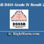 DSSSB DASS Grade IV Result 2019 | Download DSSSB Post Code 2/17 Junior Assistant Exam Results