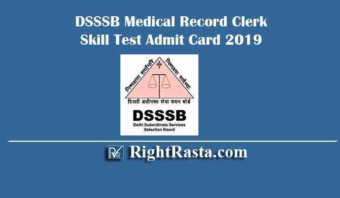 DSSSB Medical Record Clerk Skill Test Admit Card 2019