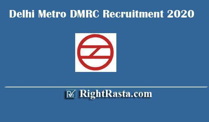 Delhi Metro DMRC Recruitment 2020
