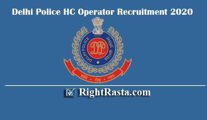 Delhi Police HC Operator Recruitment 2020