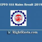 EPFO SSA Mains Result 2019 | Download EPF India Social Security Assistant Main Exam Results with Cut Off Marks @ epfindia.gov.in