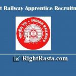 East Coast Railway Apprentice Recruitment 2020 | Apply Online Form For ECR Trade Apprentice Vacancy