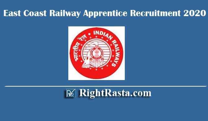 East Coast Railway ECR Apprentice Recruitment 2020