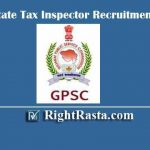 GPSC State Tax Inspector Recruitment 2020 - Apply Online Form for Gujarat STI Vacancy (243 Posts)
