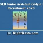 Gujarat GSEB Junior Assistant (Vidyut Sahayak) Recruitment 2020 | Apply Online Form For GUVNL VIJ 1609 Vacancies