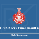 HSSC Clerk Final Result 2019 (Out) - Haryana SSC 02/2019 Department Allotment List