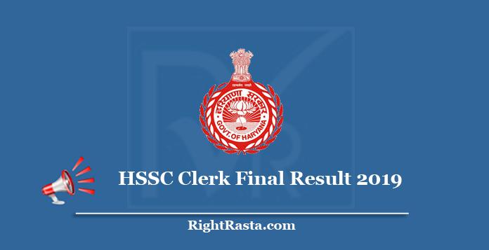 HSSC Clerk Final Result 2019