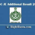 HSSC JE Additional Result 2019 | Haryana SSC Junior Engineer Result @ hssc.gov.in