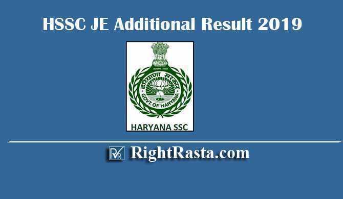 HSSC JE Additional Result 2019